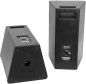 "Mobile Preview: OMNITRONIC ""MAXX-1508DSP"" 2.1 Aktiv-System mit DSP, Bluetooth, 700 Watt (15""-Sub, 8""-Tops)"