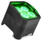 "Mobile Preview: BeamZ ""BBP94W"" Uplight Akku LED Par mit WDMX und 4x 12 Watt RGBWA-UV LED's"