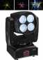 "Preview: SPARSET : 2x IMG Stage Line ""XBEAM410LED"" + Flightcase"