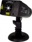 "Preview: LASERWORLD GARDEN STAR PRO White Star ""GS-400RGB-W"" Outdoor Weißlicht Sterneffekt Laser"