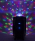 "Preview: PARTY Mobile PA-Anlage ""PARTY-15ASTRO"" mit LED/USB/SD/MP3/VHF/BT"