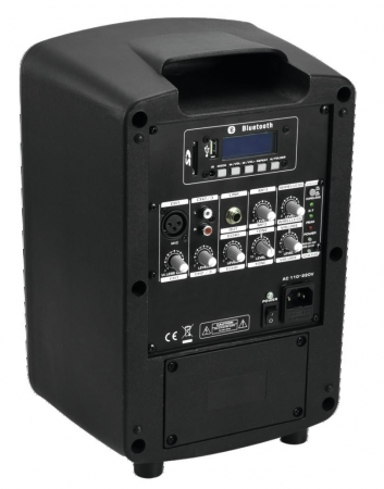 dj checkpoint light sound equipment online shop akku boxen mobile pa multifunktionssysteme. Black Bedroom Furniture Sets. Home Design Ideas